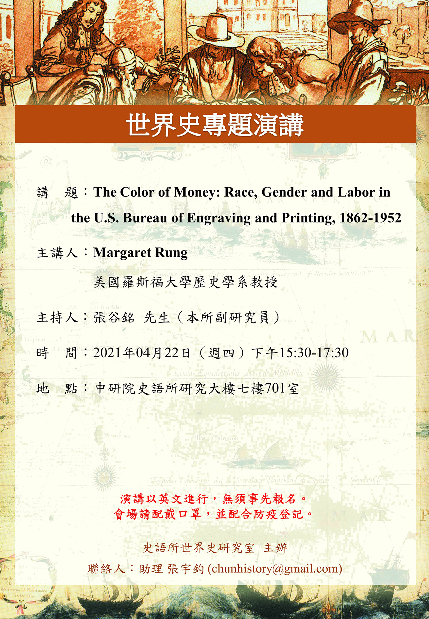 The Color of Money: Race, Gender and Labor in the U.S. Bureau of Engraving and Printing, 1862-1952