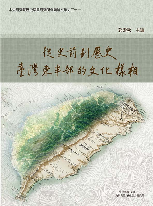 From Prehistory to History – The Cultural Traits of Eastern Taiwan